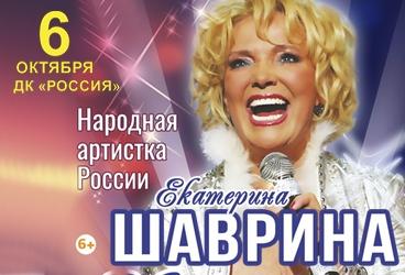 схема зала дк россия оренбург